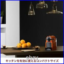 NEW Nespresso Capsule Coffee Maker Machine Inisshia Ruby Red C40RE Japan