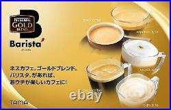 Nestle Nescafe Gold Blend Barista Coffee Maker PM9631 White Machine 100V JAPAN